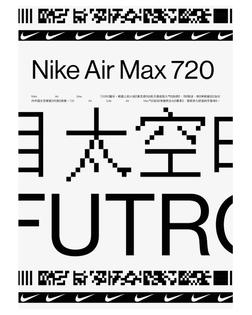 Basile_Fournier_Nike_01
