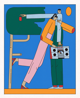 zackrosebrugh-pleaseturnthatdown-illustration-itsnicethat.jpg?1572431233