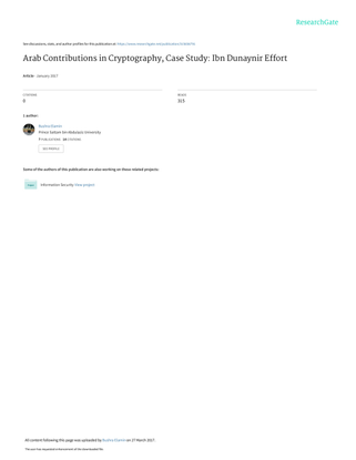 arabcontributionsincryptography.pdf