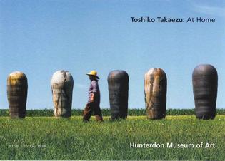 toshiko-postcard.png