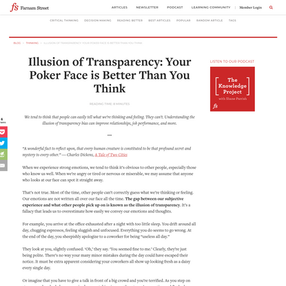 Illusion of Transparency: Your Poker Face is Better Than You Think