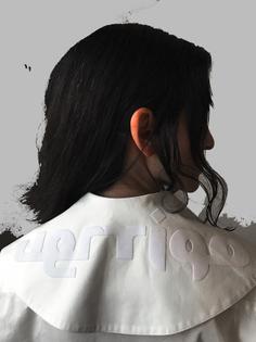 Vertigo: logo usage on collar