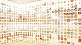 historycube-cup-noodle-museum.jpg