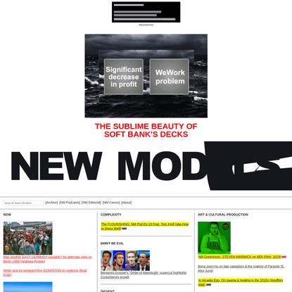 NEW MODELS 2019®