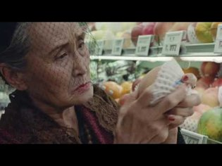 Tampopo Official Trailer
