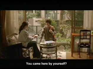 Tokyo Sonata (2008) Trailer [ENG SUB]