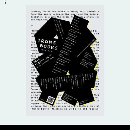 TRANS BOOKS   2019年11月23日(土)、24日(日) 11:00 - 18:30 @ TAM COWORKING TOKYO