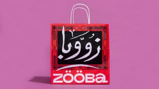 zooba_packaging_04_bag.jpg