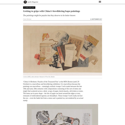 Chinese bapo paintings in Boston | Apollo Magazine