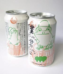 39638_tis-satoshi-maruyama-medium.jpg?10076