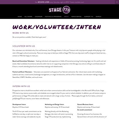 Work/Volunteer/Intern - Stage773