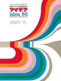 idea-083.jpg