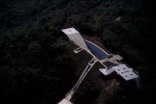 Kirōsan Observatory