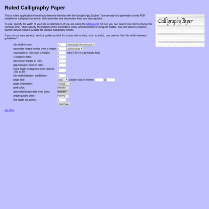 Ruled Calligraphy Paper