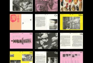 7_origen_m-xico_book_design_blok_canada_bpo.jpg