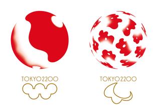 Japan 2020 Proposal