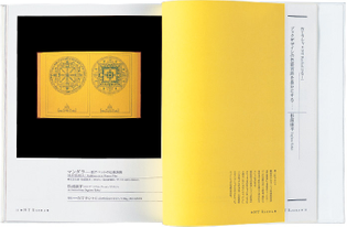 Paper and Design: 50 Years of Takeo 'Fine Papers'