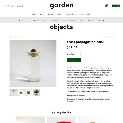 brass propagation cone - Garden Objects