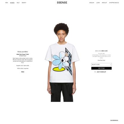 Perks and Mini - White Tech Flower T-Shirt
