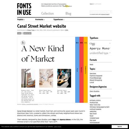Canal Street Market website