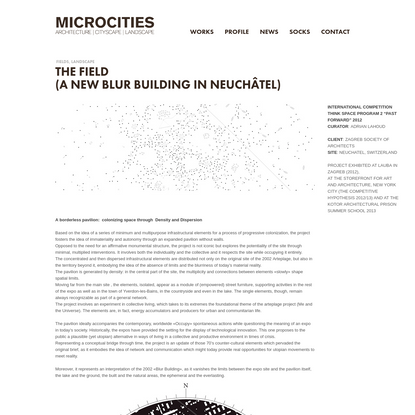 The Field (a new Blur Building in Neuchâtel) | microcities