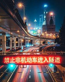 Cyberpunk Shanghai . #Shanghai #moodygrams #agameoftones #instagramjapan #urbanromantix #rawurbanshots #illgrammers #streetc...