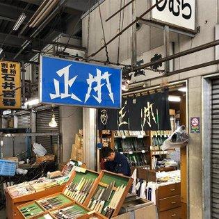 🔪 Tsukiji knife shopping 🔪