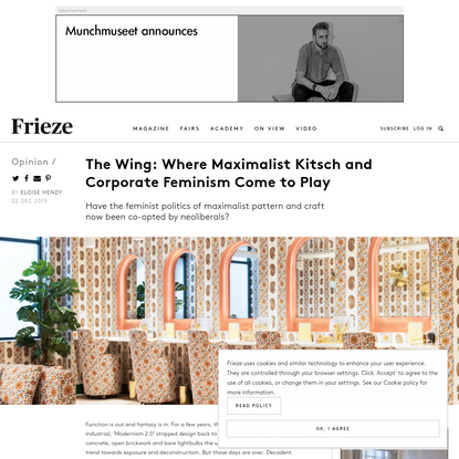 The Wing: Where Maximalist Kitsch and Corporate Feminism Come to Play