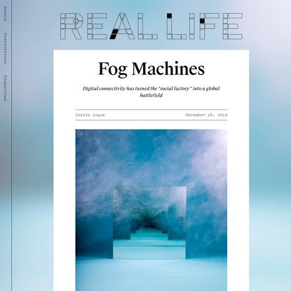 Fog Machines - Real Life