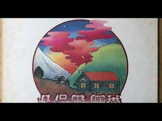 Makoto Kubota - Machibouke (1973)