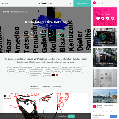 Qode Interactive Catalog