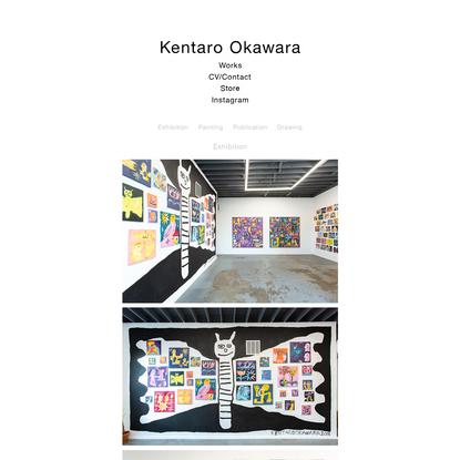 kentaro okawara/works