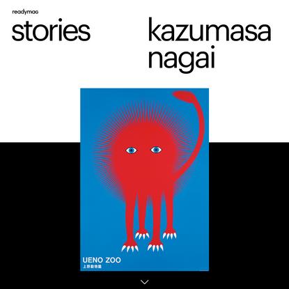 readymag stories : kazumasa nagai - Page 1