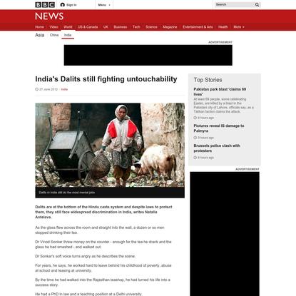 India's Dalits still fighting untouchability - BBC News