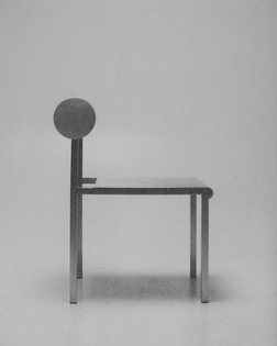 waka_waka_shin_okuda_furniture_collection_13.jpg