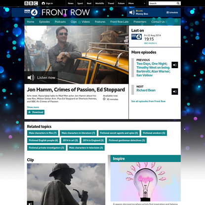BBC Radio 4 - Front Row, Jon Hamm, Crimes of Passion, Ed Stoppard