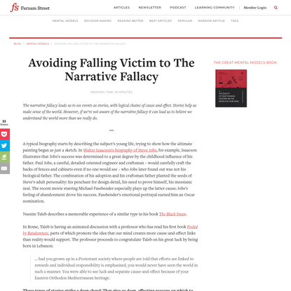 Avoiding Falling Victim to The Narrative Fallacy