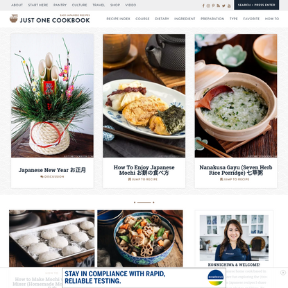 Just One Cookbook • A Japanese food blog with hundreds of authentic home-cook recipes. Detailed step-by-step photos, easy to follow instructions, and YouTube videos to show you how to cook Japanese food at home.