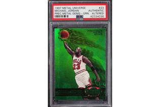 https_-2f-2fhypebeast.com-2fimage-2f2020-2f01-2febay-2019-top-expensive-highest-auctions-michael-jordan-card-0-1.jpg