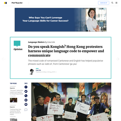 Do you speak Kongish? How protesters use language to empower