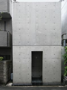 1280px-azuma_house.jpeg