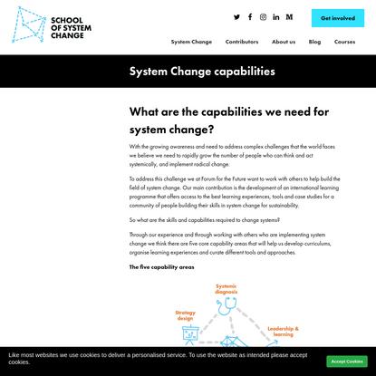 System Change capabilities