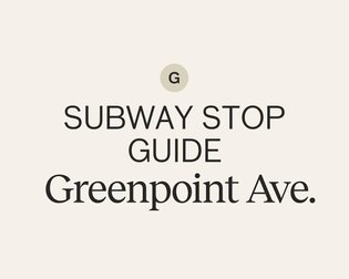 Introducing the DAMP Subway Stop Guide: fewer, better, and more thoughtful recommendations around NYC. Our first stop: Chez ...