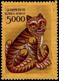 d8d0b99ef1525274631f1e2b1892b7f4-korean-painting-tiger-art.jpg