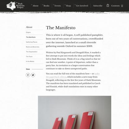 The Manifesto - Dark Mountain