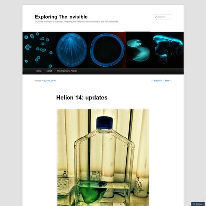 Helion 14: updates