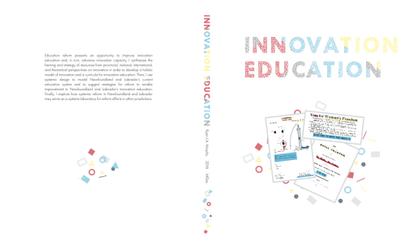 _innovation-education-murphy-2016.pdf