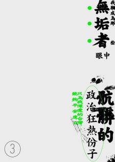 screen-shot-2020-01-13-at-7.22.44-am.jpg