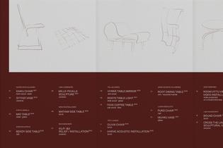 12_marina_veziko_rajaton_identity_brochure.jpg