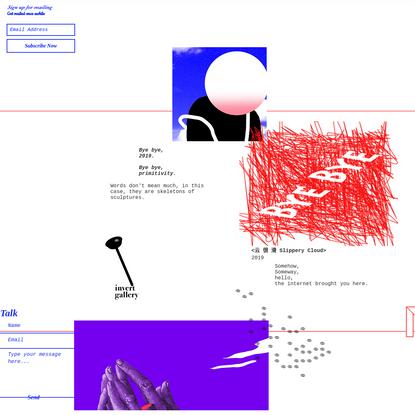 Syno Key's Invert Gallery